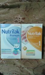 Детское питание Нутрилак с рождения