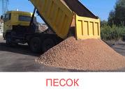 Предлагаем купить песок,  гравий,  щебень в Борисове с доставкой