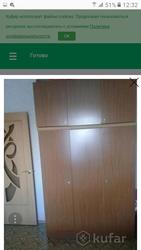 Продается шкаф в хорошем состоянии, недорого.
